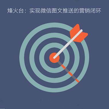 提升阅读-微信crm平台